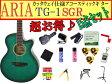 【完璧15点セット】ARIA/アリア TG-1/TG1 SGR/シースルーグリーン 小ぶりなアコースティックギター【レビューを書いてプレゼント!】【RCP】【P2】