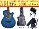 【定番4点セット】ARIA/アリア TG-1/TG1 SBL/シースルーブルー 小ぶりなアコースティックギター【RCP】【P2】