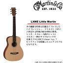 MARTIN / マーチン LXME ピックアップ付 Little Martin(リトルマーチン) ミニアコースティックギター トラベルギター マーティン【RCP】