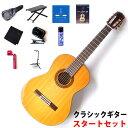 【超お得!充実10点セット!】クラシックギター ARIA/アリア A-30S スプルース単板 クラシックギター初心者用 入門用クラシックギター【RCP】【P2】