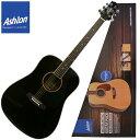 Ashton(アシュトン) アコースティックギター(ケースとストラップ付)「SPD25 BK:ブラック(Black)」ACOUSTIC GUITAR PACK【RCP】
