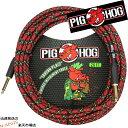 ギターケーブル シールド 6m ストレート×ストレート ゴールドメッキプラグ アメリカ生まれの最強楽器用ケーブル PIGHOG PCH20PL Tartan Plaid 20ft タータンチェック Cable 6m S/S ピッグホッグ