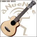 【商品説明】Moon Bird UkuleleaNueNueのフラグシップ・モデルである、Moon Birdシリーズ広島呉の生まれのウクレレビルダー光田氏の協力によってデザイン面、音色、内部ブレイシングまで、こだわりつくして開発されたモデルです。月の満ち欠けによる、科学的な概念より導き出された魅惑的なトーンを奏でる材料として近年、世界レベルで高級ギターに使用されているスイス・ムーン・スプルース材を惜しげもなく使用した、バード・ウクレレです。Solid Swiss Moon Spruce を使い、明瞭な輪郭のあるサウンドが得られ、バックサイドには、高級アコースティックなどによく使われるトーンウッドとして人気の Solid East Indian Rosewood がバランスのとれたサウンドを演出します。独特のフォルムと内部ブレイシングの構造が、奏でる音色にすべてのウクレレプレイヤーを満足させる商品になります。※専用ハードケース(Blue Hardcase)付き【仕様】■Top:Solid Swiss Moon Spruce■Side:Solid East Indian Rosewood■Back:Solid East Indian Rosewood■Headplate:Ebony■Tuner:Gotoh UPT■Neck:Mahogany■Bridge:Ebony■Nut/Saddle:Buffalo Bone■Fingerboard:Ebony■String:aNueNue Black Water Strings■Finish:Gloss■Rosette:Spalted Maple■Binding:Rosewood■正規輸入品メーカー保証書在中※画像はサンプルです。※予告なく、仕様・デザインは変わる場合がございます。※杢目は個々異なります。