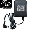 【安心の正規輸入品♪】MUSIC WORKS AC0913B (AC-0913B) 9V電圧 最適な交流型トランス式電源アダプター ミュージック・ワークス【RCP】【P2】