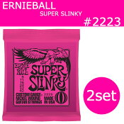 アーニーボール  #2223×2セット SUPER SLINKY[9-42]/ 定番エレキギター弦(セット弦)/ スリンキーシリーズ・スーパースリンキー  ERNIE BALL【RCP】【P5】