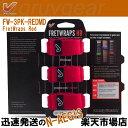 GRUVGEAR FretWraps 3-PACK FW-3PK-RED-MD ミディアム 5弦ベース/6弦クラシックギター用 ミュート フレットラップス グルーブギア【RCP..