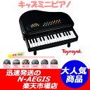 トイ・ローヤル キッズミニピアノ No.8868 本物みたいなピアノでドレミの練習!Toyroyal【RCP】【P2】