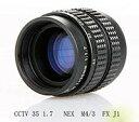 DCMR Camera FUJIAN 35mm F/1.7 CCTV Cマウントレンズ ( ブラック ) マクロ 撮影 用 アダプター レンズ キャップ マイクロフォーサーズ CCTV セット 今日からあなたも シネマレンズ の世界へ ♪♪