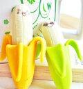 DCMR 文具 消しゴム スマイル バナナ 緑 と 黄色 の 2 色 セット バナナ は 皮 から 抜き 取って 可愛い♪