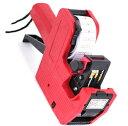 DCMR プライサー 値段 シール ラベル ステッカー マシーン ハンディー タイプ MX-5500  本体 サイズ 21*/12mm お楽しみカラー 逆打ちナンバーあり