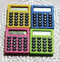 DCMR オフィス 電卓 手のひら サイズ 電卓 手に収まり 握りやすい コンパクト カラフル ポップ デジタル 電卓 お楽しみカラー