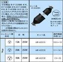 パナソニック電工 3P15A 防水ゴムコードコネクタ WA3315