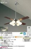 DAIKO シーリングファン 電球形LEDタイプ YCF-102S6SS [YCF102S6SS]