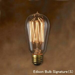 エジソン エジソンバルブ シグネチャー カーボン