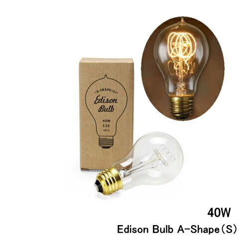 エジソンバルブ Aシェイプ(S) 40W e26 Edison Bulb A-Shape(S) エジソン電球 e26 40w