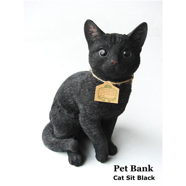 猫 雑貨 置物 ペットバンク キャット シット Pet Bank Cat Sit Black 貯金箱