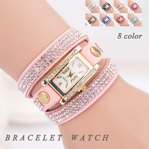 メール便1限定送料無料 代引き不可 ラインストーンブレスレット腕時計