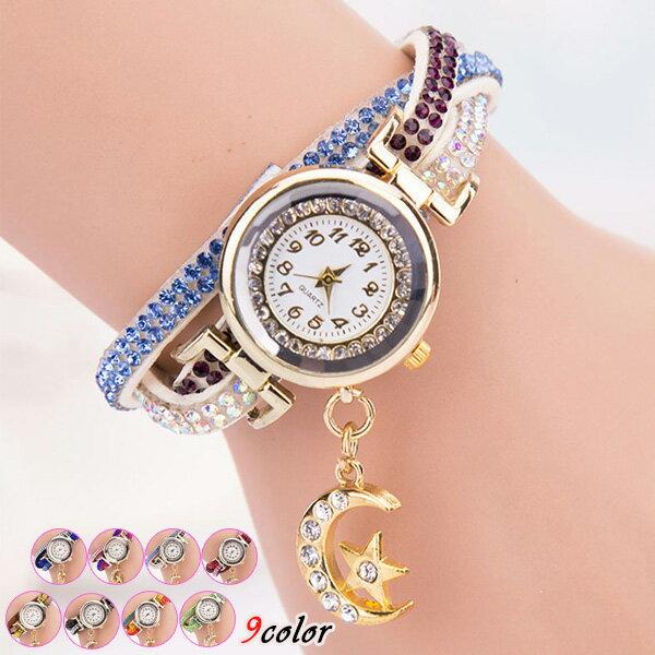 メール便のみ送料無料1チャーム付きブレスレット腕時計
