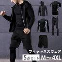 ショッピング加圧シャツ フィットネスウェア メンズ 5点セット トレーニング トップス パンツ 上下セット 吸汗速乾 機能性 ラッシュガード 運動 宅配便送料別