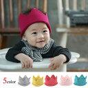 メール便1限定送料無料 代引き不可 冠クラウン ニット 髪飾り 子供用キッズベビー帽子