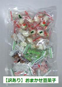 【訳あり特価!】おまかせ豆菓子ミックス110g ...の商品画像
