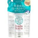 【全品P5倍〜10倍】hadakara(ハダカラ)ボディソープ リッチソープの香り つめかえ 360mL