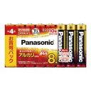 【全品P5~10倍】パナソニック アルカリ乾電池 単4形 8本パックLR03XJ/8SW