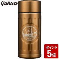【P5倍】カフア コーヒーボトルミニ トーキョー ゴールド 200ml QAHWA シービージャパンの画像