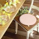 低反発 チェアパッド 丸型 ピンク オカトー(Okato)
