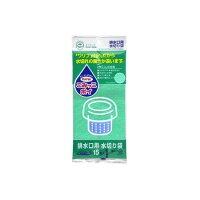 【全品P5倍〜10倍】水切り袋 ゴミッコポイ 排水口用