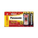 【全品P5~10倍】Panasonic(パナソニック) 単4形アルカリ乾電池 8本パック LR03XJ/8SW