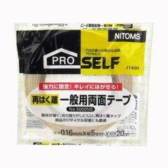 【全品P5〜10倍】再はく離一般用両面テープ J1400 5X20 NITTO ND4004
