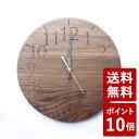 【P10倍】ヤマト工芸 MUKU 円 掛け時計 ウォールナット YK15-102 yamato japan