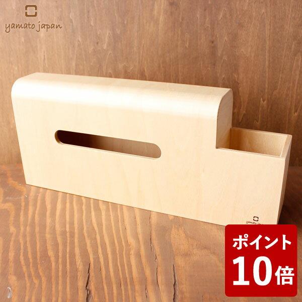 【送料無料&ポイント10倍】ヤマト工芸 BOOTS ティッシュケース 小物収納付き ナチュラル YK15-105 yamato japan