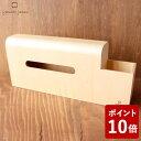【P10倍】ヤマト工芸 BOOTS ティッシュケース 小物収納付き ナチュラル YK15-105 yamato japan