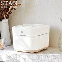 【即納】【P5倍】STAN. IH 炊飯ジャー 5.5合 ホワイト 炊飯器 NWSA10-WA 象印マホービン 白 ホワイト