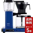【P5倍】モカマスター ドリップ コーヒーメーカー ロイヤルブルー MM741AO-RB コントラスト
