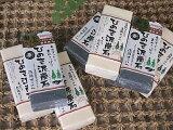 黑皮肤白皮肤的毛孔都整齐干净Uruou重型。无石 - 草地柏树邮件] [礼物包装容易的选择;[黒は毛穴すっきり素肌さっぱり・白は素肌うるおうしっとりタイプです。ひのき泥炭石 150g 【メール便不可】【楽ギフ包装選択】]