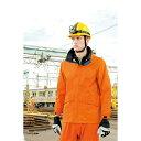 ショッピングWii 作業服 作業着 レインウェア 全天候型ベーシックジャケット 防水 透湿 カッパ メンズ 男性 アイトス AITOZ IIS-56314 オレンジ スチールブルー ネイビー Sサイズ Mサイズ Lサイズ LLサイズ 3Lサイズ 4Lサイズ 5Lサイズ