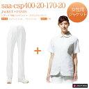 Saa-csp40020-17020ma