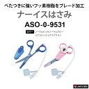 Aso-0-9531_main1