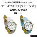 Aso-8-5548_main1