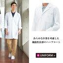 【5,400円以上ご購入で送料無料】メンズハーフ丈 コート 診察衣 白衣 白 実験衣 1520