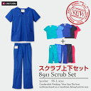 [new product] Five colors of set white robe color scrub &amp; coordinates underwear [SS~LL] that 8911 is advantageous [static train] [easy-care] [pink / dark navy / cyan / royal blue / green] [and write a review free shipping  dow10101us_1021u]