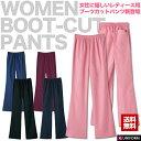 【6色】スクラブコーディネート ブーツカットパンツ(医師・看護師白衣) FOL6005SC カラーパンツ