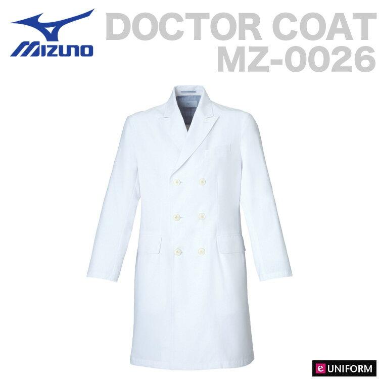 【5400円以上ご購入で送料無料】白衣 メンズ 男性 ドクターコート(ダブル) S M L LL 3L フルダルウェザー ミズノ MZ-0026 医師 薬剤師