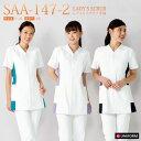 Saa-147-2_main