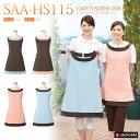Saa-hs115_main