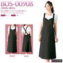 Bos_00908
