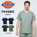 ショッピングディッキーズ 7045sc スクラブ 医療 白衣 ディッキーズ デッキーズ DIckies 白衣 男女兼用 メンズ レディース 男性用 女性用